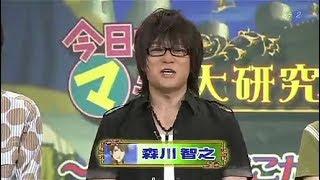 A small part from Kyo Kara Maoh! Daikenkyuu III Related video: https://youtu.be/JASh4vSoqoQ.