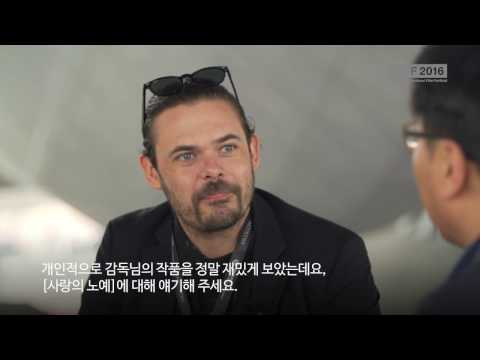 "2016 BIFF Interview | ""사랑의 노예 Hounds of Love"" by 벤 영 Ben YOUNG"