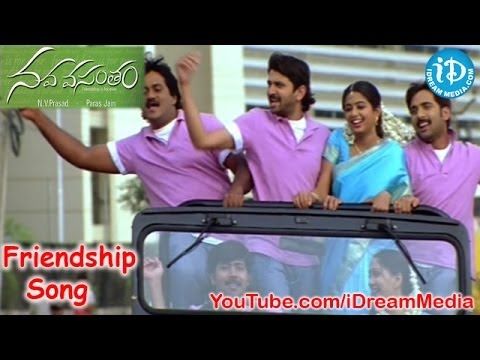 Nava Vasantham Movie Songs - Friendship Song - Tarun - Priyamani - Ankita