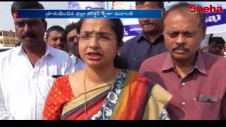 Collector Sweta Mohanty Starts Pulse Polio Rally | Wanaparthy | Sneha TV Telugu