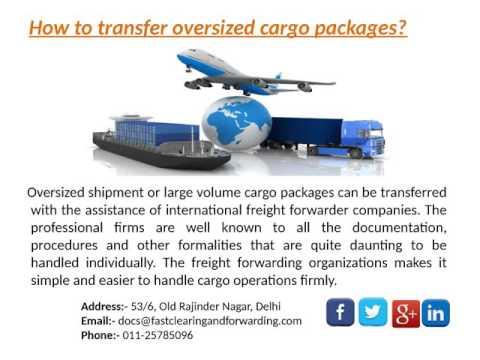 International cargo shipping companies India - FCFA