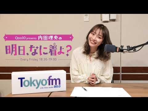 TOKYO FM「Qoo10 presents