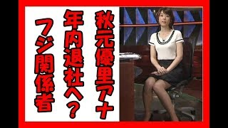 チャンネル登録お願いします⇒https://www.youtube.com/channel/UCu0VYh2...