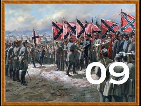 Ultimate General: Civil War (9) Battle of Malvern Hill