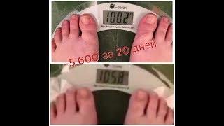 #похудение Дневник похудения //питание на 1200 ккал //похудение онлайн //худею с большого веса 🍑
