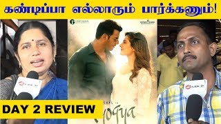 Ayogya Day 2 Public's Review