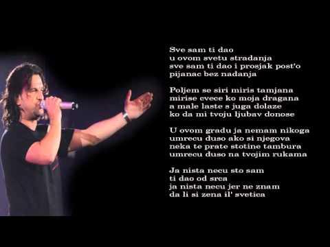Aca Lukas - Miris tamjana - (Audio 1996)