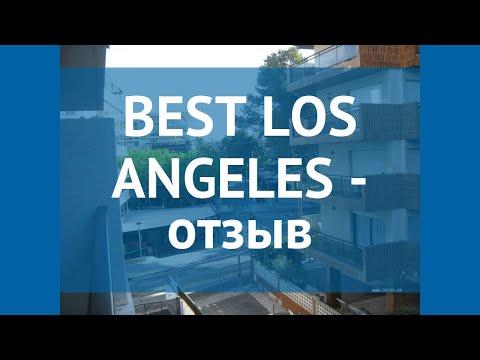 BEST LOS ANGELES 4* Испания Коста Дорада отзывы – отель БЕСТ ЛОС ЭНДЖЕЛС 4 Коста Дорада отзывы видео