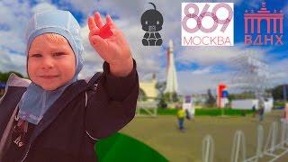 видео Лего-музей в Москве: выставка самых популярных игрушек