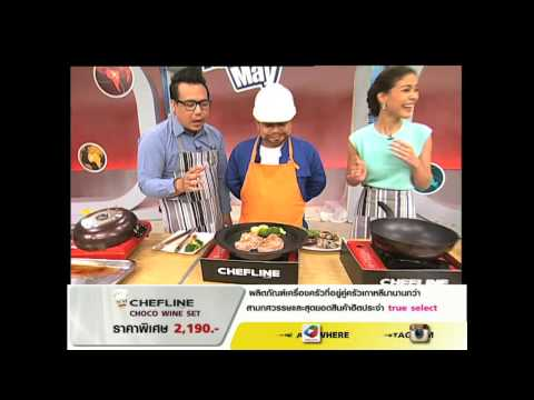 Chefline Best of the Best 23/05/2014