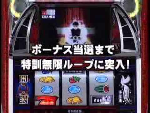 ... IV PV アリストクラート - YouTube