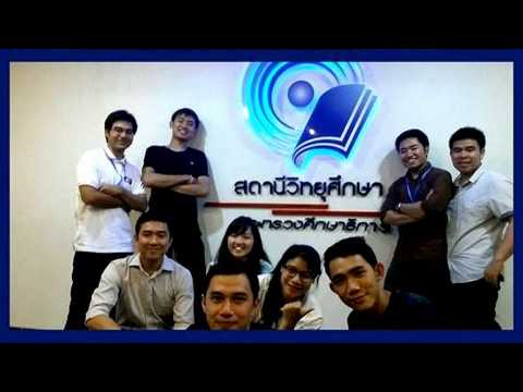 Lao Youth on Thai Radio