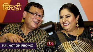 Khichdi: Rajeev Mehta And Vandana Pathak Share Their Excitement On Reactions They Got