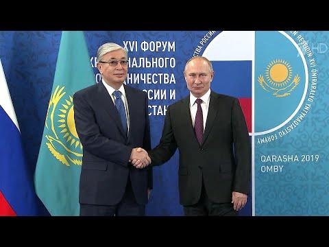 Форум межрегионального сотрудничества России и Казахстана проходит в Омске.