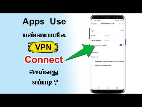 How To Connect VPN  Network For Your Android Mobile | Without Any Apps |free Vpn