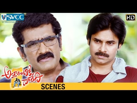 Pawan Kalyan leaves Rao Ramesh's House | Attarintiki Daredi Telugu Movie Scenes | SVCC