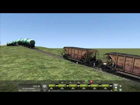 RailWorks сортировочная горка