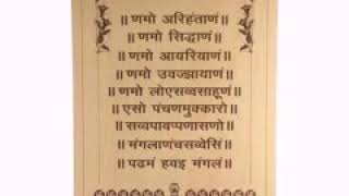 Navkar Mantra Jaap  for one hour