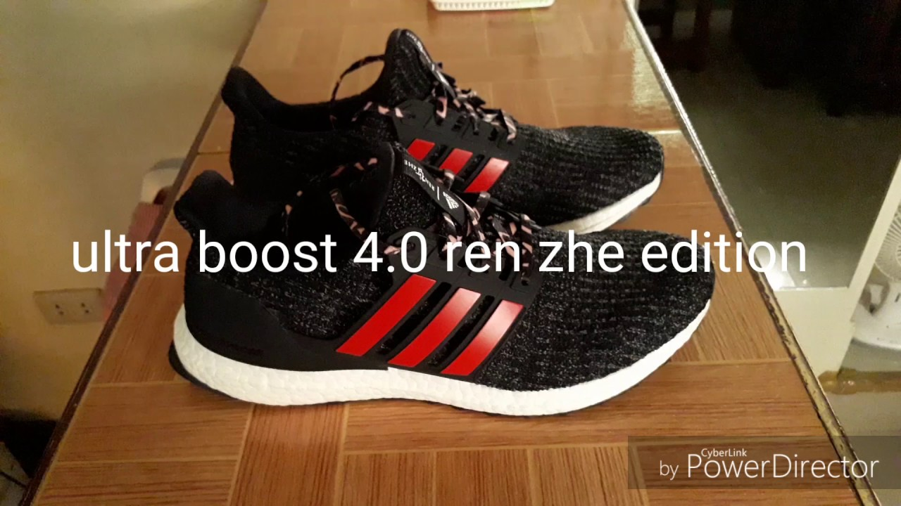 22396c157a19a Adidas Ultra boost 4.0 Ren Zhe edition - YouTube