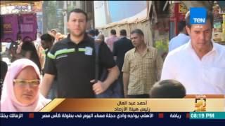 الأرصاد الجوية تكشف عن موجة حارة جديدة بالقاهرة والصعيد.. فيديو