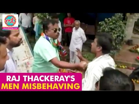 Raj Thackeray's Men Misbehaving with a North Indian | The Lallantop