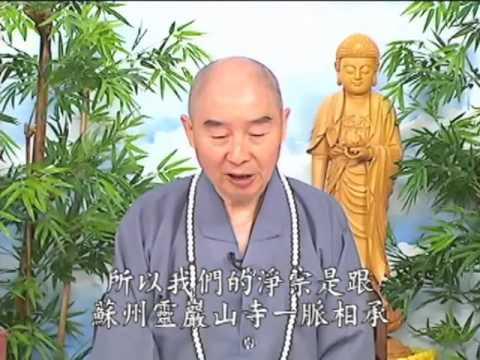佛說十善業道經-023 - YouTube