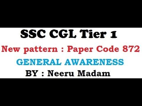 General Knowledge Paper code 872 : SSC CGL Online Test series Tier1 by Neeru Madam