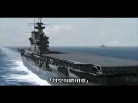 1942 最悪の海軍記念日2