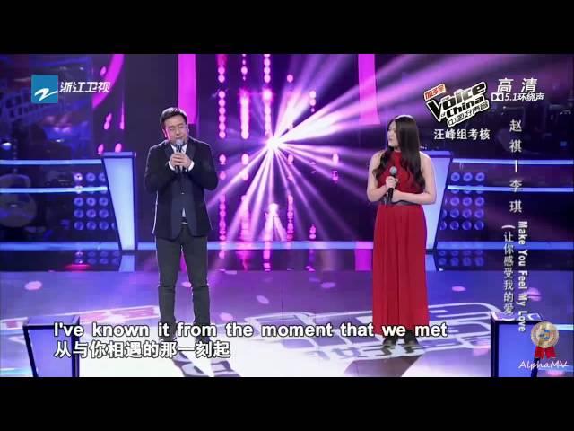 李琪 赵祺  - Make You Feel My Love (中国好声音第三季, 优化版)
