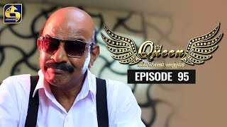 Queen Episode 95 || ''ක්වීන්'' ||  18th December 2019 Thumbnail