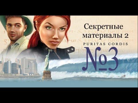 The X Files Прохождение игры на PS1 # 1 Расследование Началось!!!