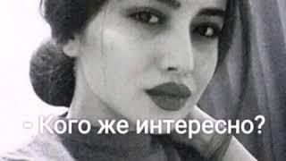 -Она меня не любит  -Она любит другого😔