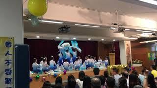 Publication Date: 2020-02-19 | Video Title: 基道小學(九龍城)學校舞蹈節2017-2018_中國舞
