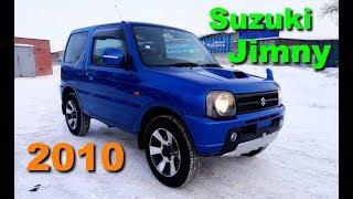 Suzuki Jimny - Знакомство С Японской Нивой