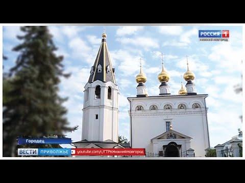 Городецкий Феодоровский монастырь отмечает 865-летие со дня основания
