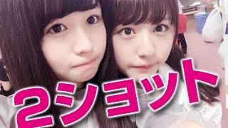 【欅坂46】長濱ねる フェアリーズ「林田真尋」との2ショットをブログに...