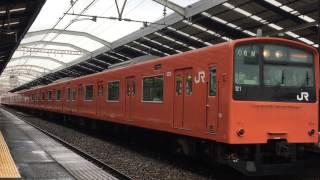 【JR】201系LB11 大正発車