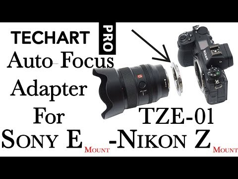 Sony E – Nikon Z Autofocus Adapter TZE 01 By Techart