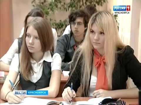 Филиал петербургского вуза в Красноярске лишили аккредитации
