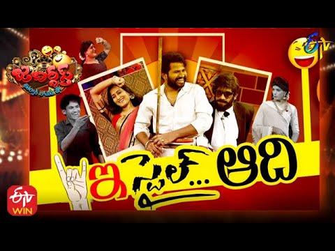 Jabardasth   15th April 2021   Full Episode   Indraja,Aadi,Anasuya,Immanuel   ETV Telugu
