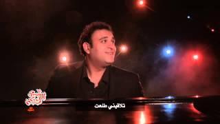أبو حفيظة يقلد عمرو دياب بأغنية
