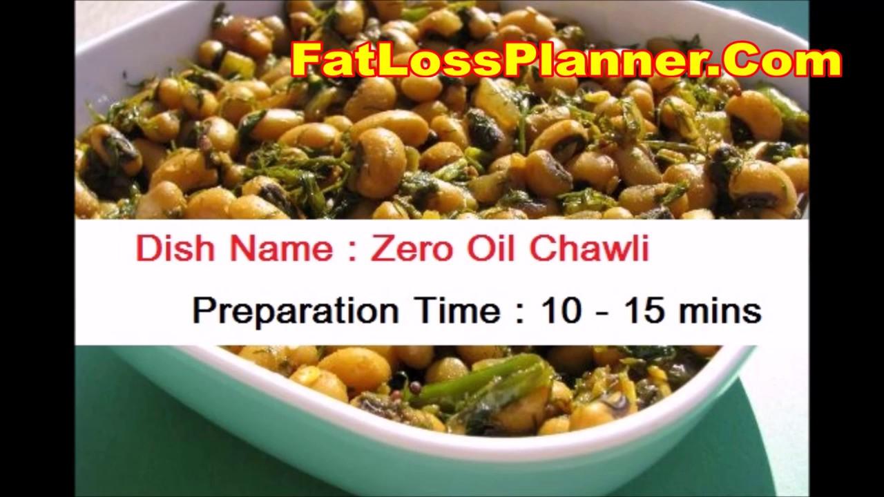 Zero oil chawli recipe oil free chawli sabzi recipe chawli sabzi zero oil chawli recipe oil free chawli sabzi recipe chawli sabzi without oil forumfinder Images