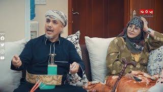 كيف تصبح مليونيرا في اسبوع على طريقة محمد قحطان | دار مادار