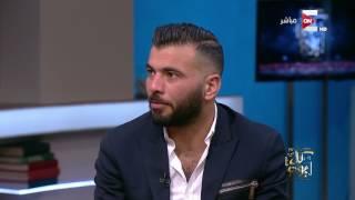عماد متعب لـ كل يوم: كنت بعمل حساب لحازم إمام وشيكابالا وجمال حمزة مع الزمالك