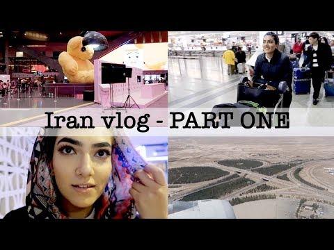 Iran Holiday VLOG 2017   PART ONE