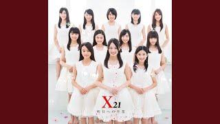 X21 - エイエン×セツナ