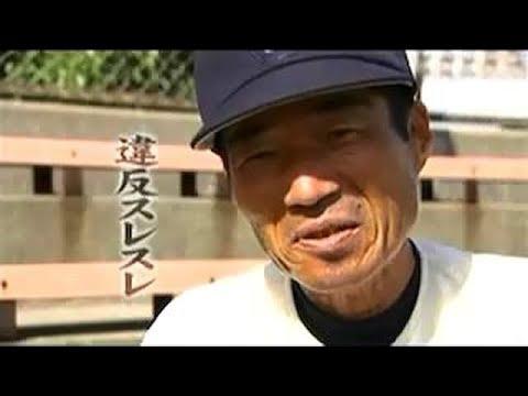 男前田甲子園が人生のステージ