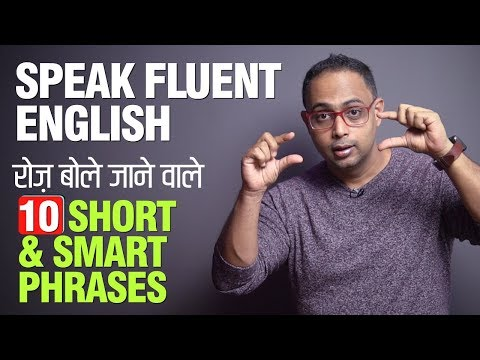 10 Short & Smart Phrases to Speak Fluent English in Daily Conversations | English Speaking Practice thumbnail