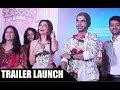 Shaadi Mein Zaroor Aana Trailer Launch - Rajkummar Rao And Kriti Kharbanda Movie