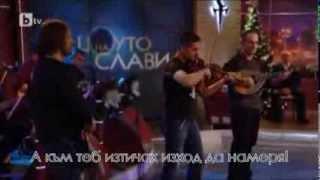 Giorgos Mazonakis - Leipei Pali O Theos, Live in Sofia, Bulgaria |bulgarian translation|